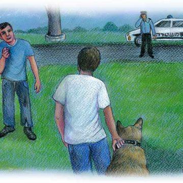 זומנת לחקירה בקשר לנשיכת כלב?